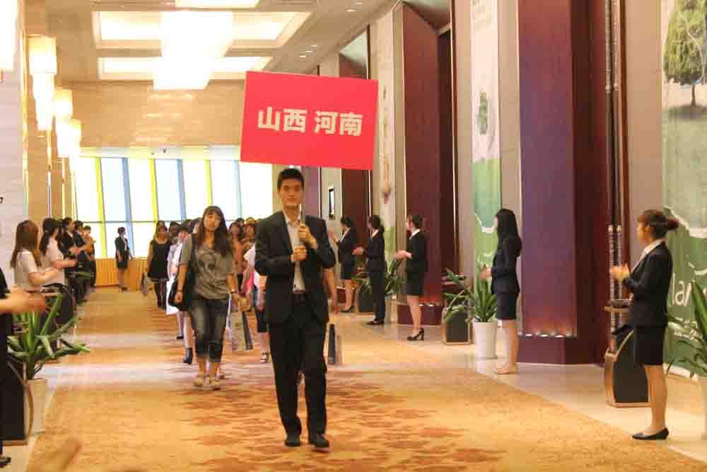 本次会议在江苏海门市的东恒盛国际大酒店举行,有来自全国600多位加盟